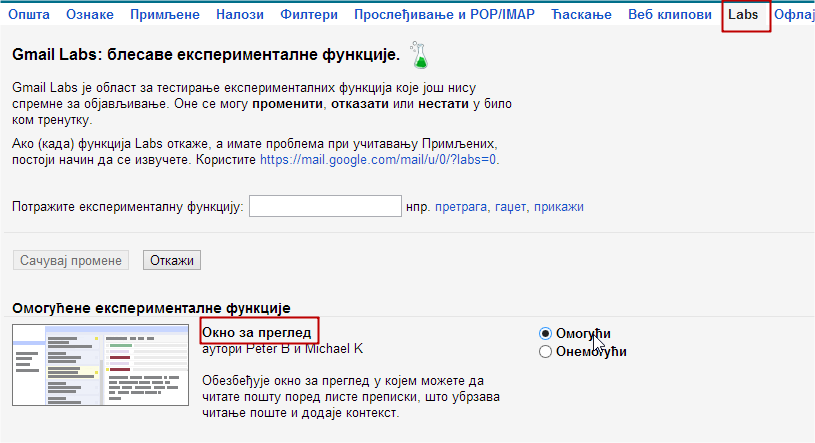 gmail-podeljen-prikaz2