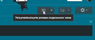 gmail-podeljen-prikaz3