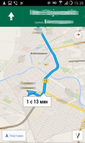 google-offline-maps1