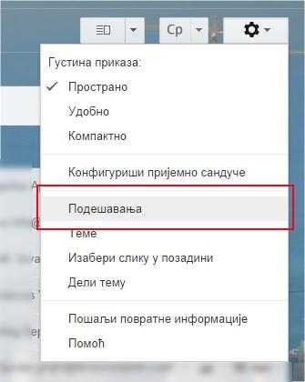 opozovi-slanje-gmail3