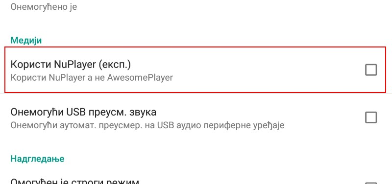 android-lollipop-nu-player-fix