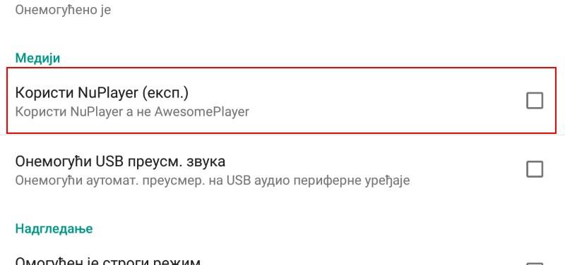 android-lollipop-nu-player-fix