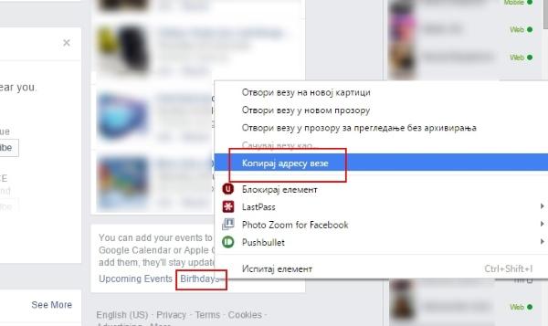 sync-facebook-google-calendar2