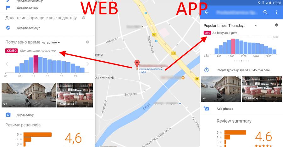 google-maps-busy-guzva-uzivo-live-2