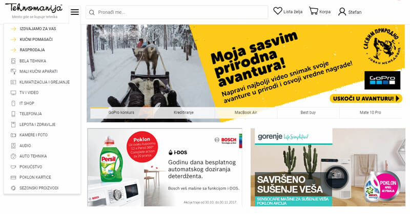 tehnomanija-web-shop