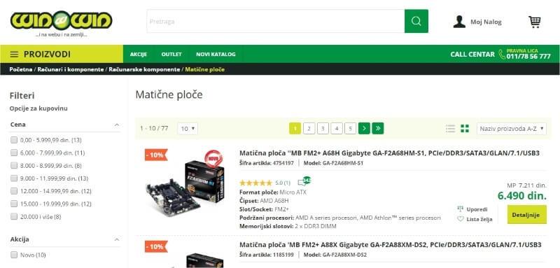 web shop srbija