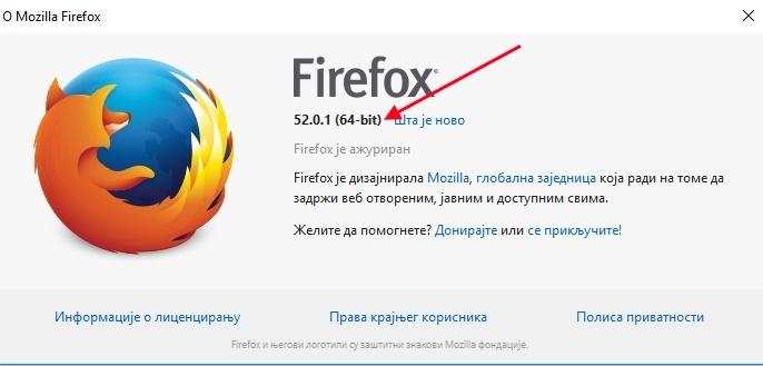firefox 64 install