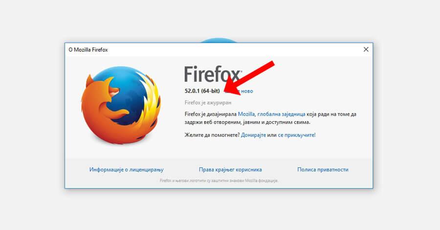 firefox-64-install-howto