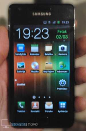 galaxy-s2-unboxing