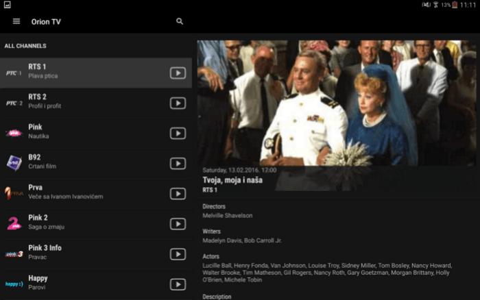 orion tv android aplikacija box (1)