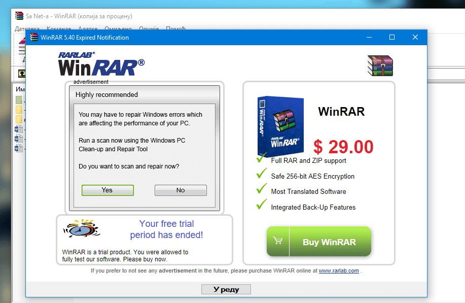 winrar free trial message