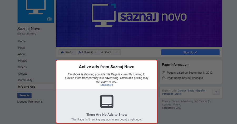 facebook-active-ads-page-how-to