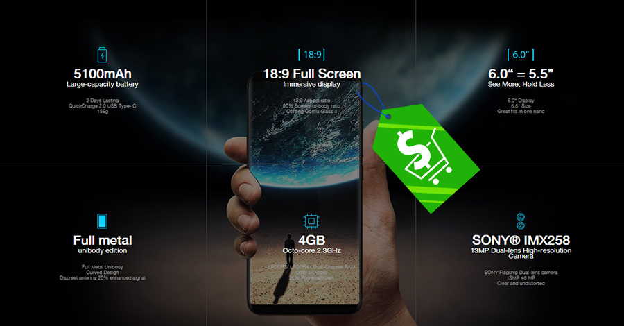 umidigi-s2-low-price
