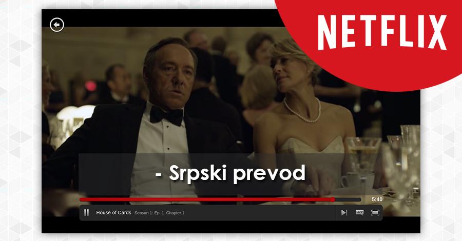 netflix prevod srpski