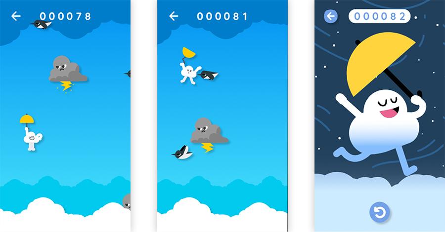 google-hidden-game-app