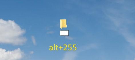 nevidljiv folder windows