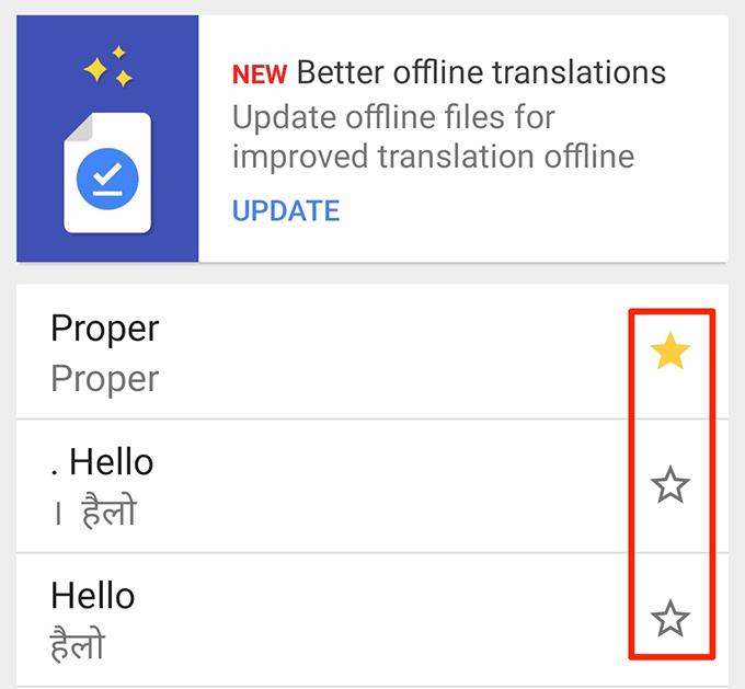 google-prevodilac-cuvanje-prevoda